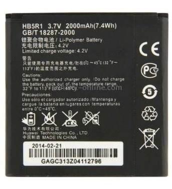 Bateria Pila Huawei Original G600 U8950 U9508 Hb5r1