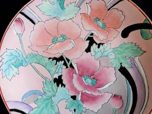 Hermoso Plato De Porcelana China, Hecho En Macau. Ver Foto 5
