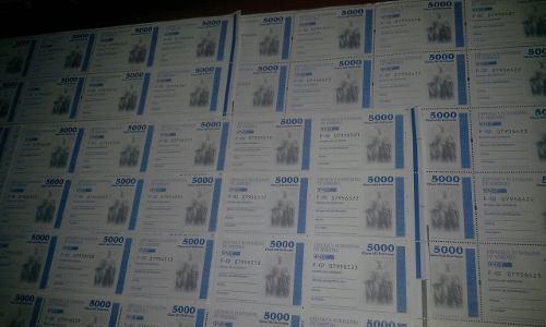 Estampillas / Timbres Fiscales Nacionales 5000 Bs 10 Vds