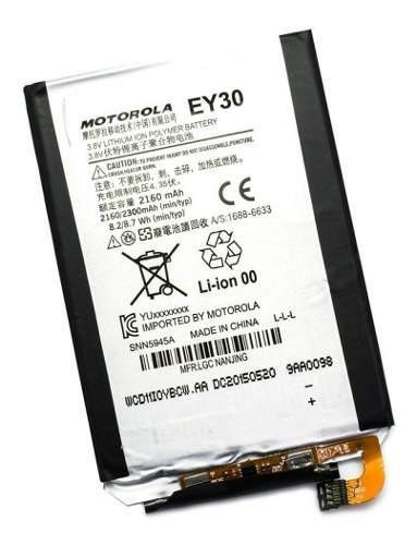 Bateria Pila Motorola Ey30 Moto X2 2da Gxt1095 Xt1097