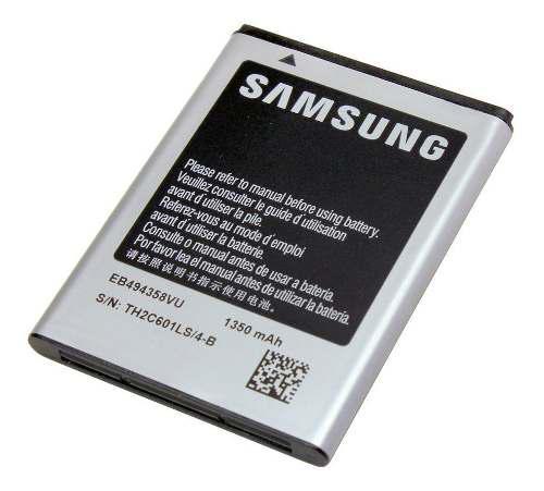 Bateria Pila Samsung Ace Duos / Fame Lite S5830 Eb494358vu