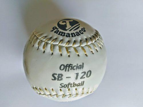 Pelota De Softball Profesional Sb-120 Tamanaco. Negociable