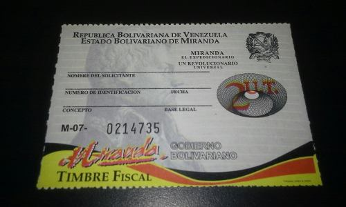 Timbre Fiscal Miranda 2ut (55 Mil Bs)