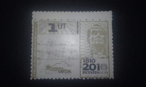 Timbres Fiscales 1 Ut Distrito Capital 1 Vrds (85 Mil Bs)
