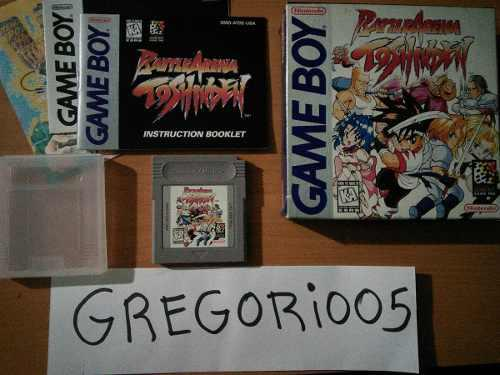 Battle Arena Toshinden, Game Boy, Precio V!