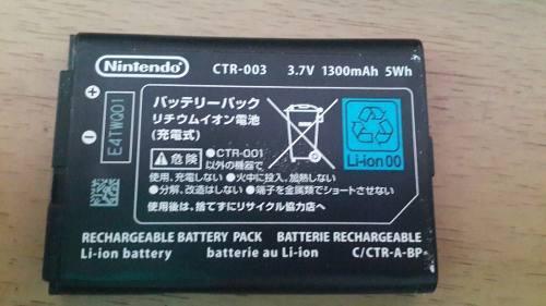 Bateria Pila Recargable Nintendo 3ds Ctr-003 3.7v 1300mah