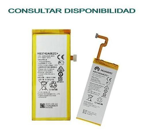 Bateria Pila Huawei P8 Lite (Envio Incluido)