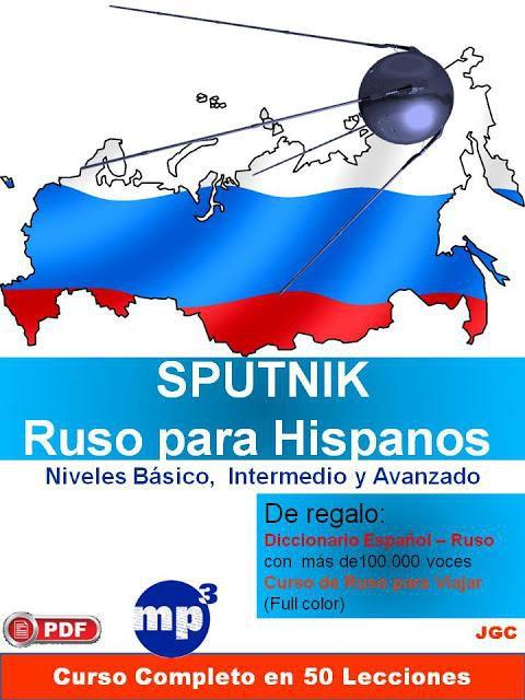 Sputnik: Curso de Ruso para Hispanos