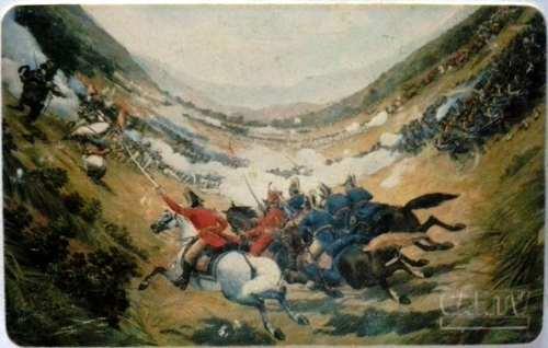 Tarjeta Cantv Usada Batalla De Carabobo Serie Fechas Patrias