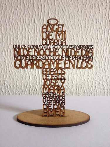 Adorno Cruz Oracion Angel De Mi Guarda Recuerdo Mdf 15 Cm