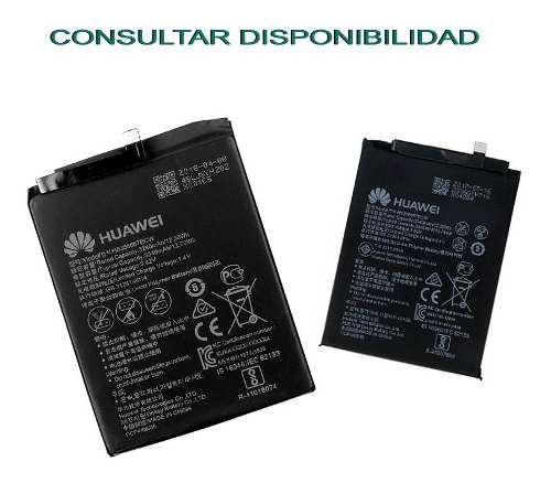 Bateria Pila Huawei Mate 10 Lite (Envio Incluido)