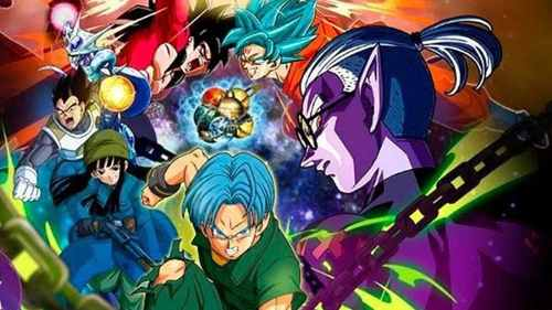 Dragon Ball Super Audio Latino... (digital)
