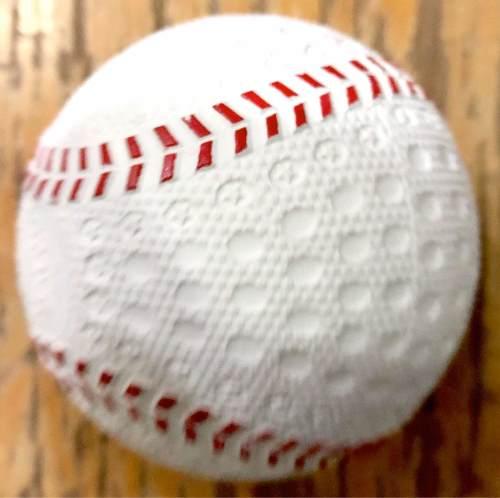 Pelota Béisbol Kenko 12 Pza Infantil 8.5 Sy 110