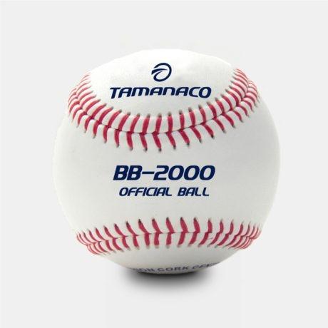 Pelota De Béisbol Profesional 9'' Baseball Bb- Tamanaco