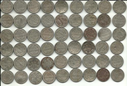 Lote De Monedas De  Céntimos Colección