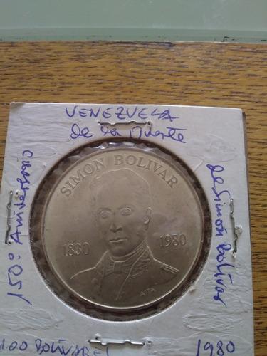 Moneda 150 Aniversario Simón Bolivar  Bs