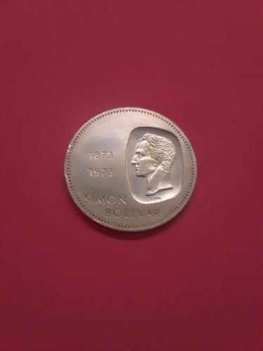 Moneda De Colección, Doblón Bicentenario Simón Bolívar