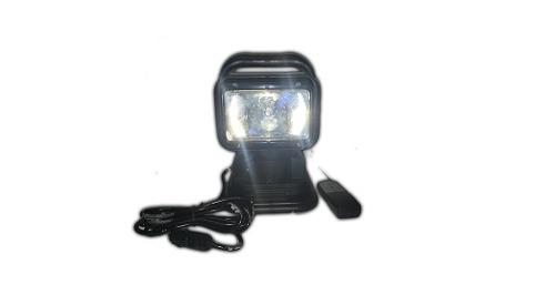 Faro Para Lancha Search Light H