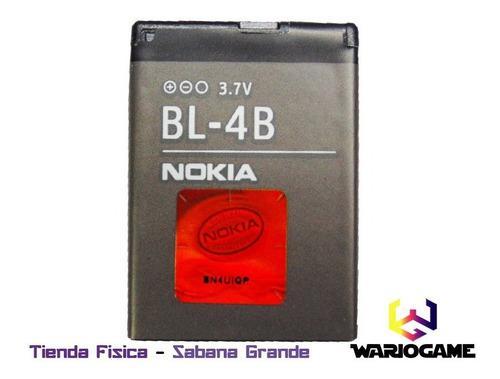 Bateria Pila Nokia Bl-4b Nokia 700mah Sabana Grande