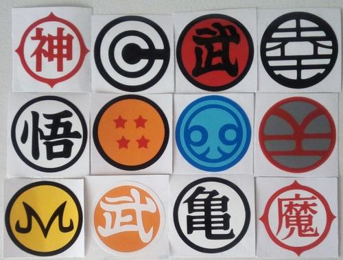 Calcomanias De Dragon Ball Super- Logos- Emblemas Goku...