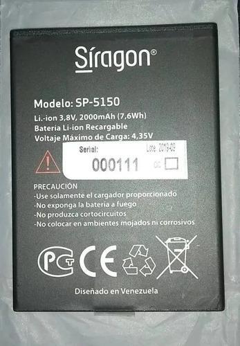 Batería Pila Síragon Sp-5150 Original Precio Publicado