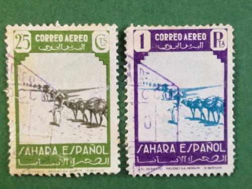 Estampillas España. Sahara Español. Correo Aéreo. Año