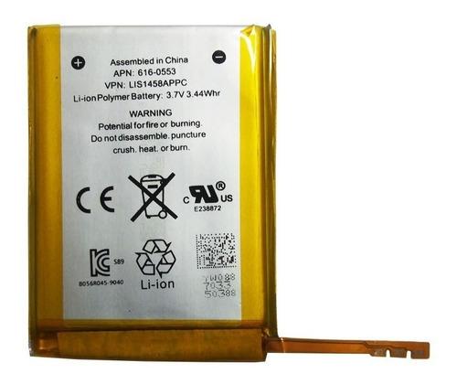 Bateria Pila iPod Touch 4g 4ta Generación A