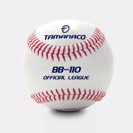 Caja Pelota Beisbol Tamanaco Bb-110 Por Cajas (12 Unidades)
