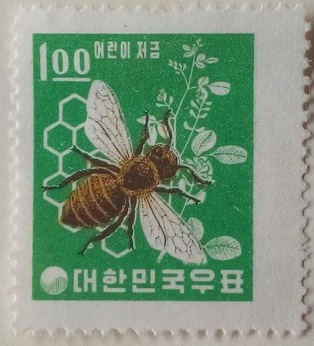 Estampilla Corea Del Sur. S/ Campaña Infantil De