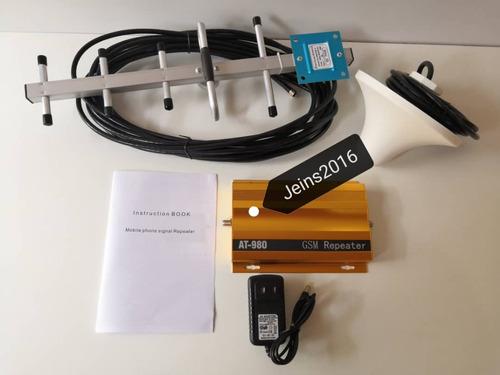 Amplificador De Señal Digitel 900mhz 2g Y 3g H+ Antena Yagi