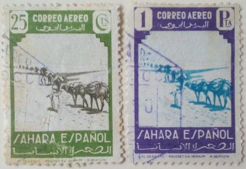 Estampillas De España. Sáhara Español. S/ Correo Aéreo.