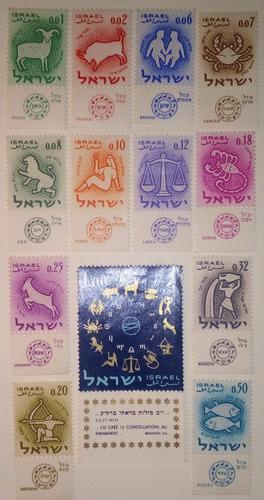 Estampillas De Israel. Serie: Signos Del Zodiaco. 1961.