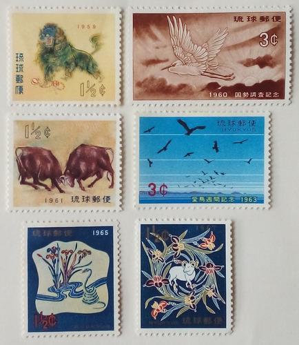 Estampillas De Japón. Islas Ryukyus.s/ Variadas 1958 A