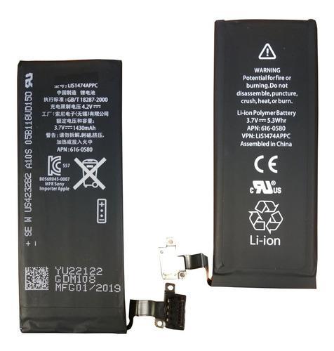 Bateria Pila Apple iPhone 4s A1431 A1387