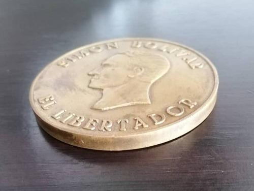 Medalla Conmemorativa Batalla De Carabobo  Simón
