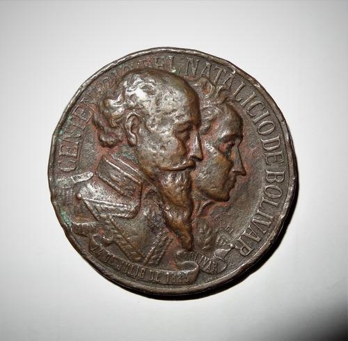 Medalla Conmemorativa Natalicio Del Libertador