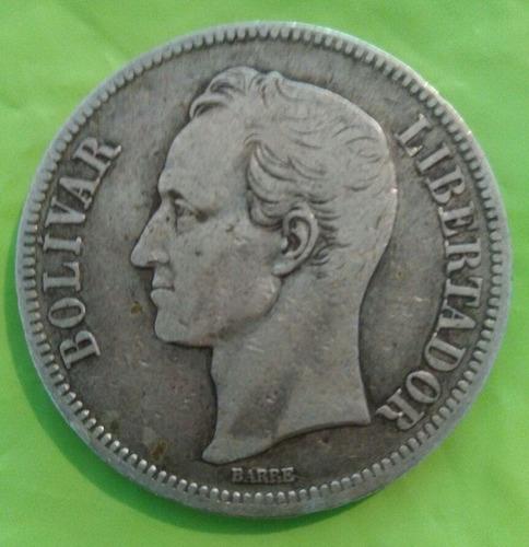 Moneda 5 Bolivares Fuerte Plata