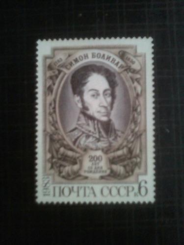 Estampilla Rusa Del Libertador Simón Bolívar