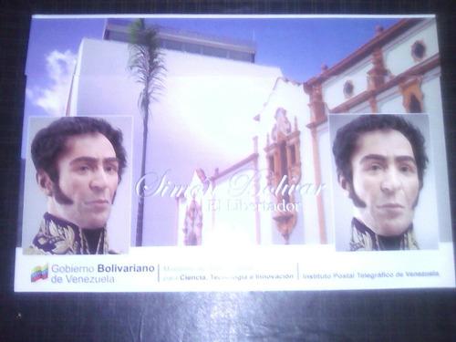 Simón Bolívar El Libertador