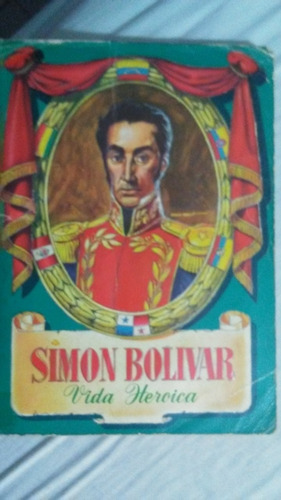 Álbum Simón Bolívar  Totalmente Lleno