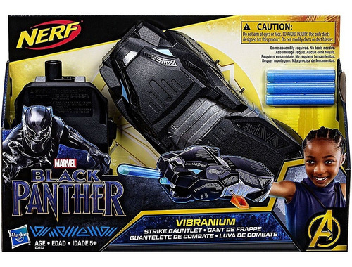 Marvel Nerf Vibranium Strike Gauntlet